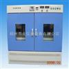 BS-4G数显振荡培养箱 生产厂家
