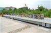 SCS-150T出口式汽车磅,出口式电子地磅称,北京电子磅秤
