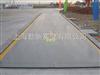 SCS-180T出口式汽车磅,出口式电子地磅称,北京电子磅秤