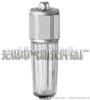 396-L15,396-L10,396-L8,396-L6,396系列油雾器
