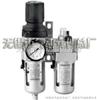 499-L25,499-L20,499-L15,499-L10,499系列气源处理二联件