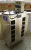 hw-[fl]-yd-100g广州风冷型臭氧消毒机厂家
