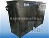 HW-ET-50g水处理灭菌用的氧气源臭氧发生器厂家