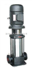 GDLF型GDLF型立式不锈钢多级离心泵生产厂家