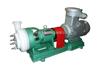 FSB型威王厂家FSB型氟塑料合金离心泵