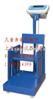 100kg儿童身高秤,上海儿童秤