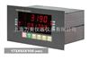 XK3190-C602称重控制器。显示器