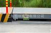 60吨全数字汽车衡,数字式地磅,北京数字汽车衡