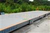 70吨全数字汽车衡,数字式地磅,北京数字汽车衡