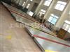 120吨全数字汽车衡,数字式地磅,北京数字汽车衡
