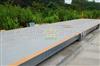 SCS-50T数字汽车磅,电子地上衡,郑州全数字式地磅