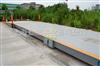 SCS-60T电子地磅称,电子地上衡,郑州全数字汽车磅