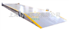 SCSSCS-150吨过车电子磅,出口式电子地磅称,武汉地磅秤