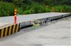 SCSSCS-200吨过车电子磅,出口式电子地磅称,武汉地磅秤