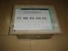 北京上海广州西门子PC677工控机维修厂家电话西门子工控机维修