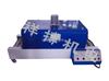 XBRS-4020 红外线热收缩包装机