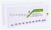 各40T食醋中游离矿酸速测试纸(两种)