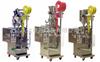 立式藥品粉劑包裝機 藥品包裝機 多功能包裝機
