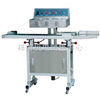 SLS-2500型水冷式电磁感应封口机