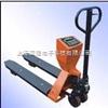 YCS2.5吨液压叉车称/上海能称重量的液压叉车