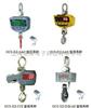 ocs上海2吨电子吊钩秤供应厂