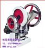 实验型小型单冲压片机,压片机厂家
